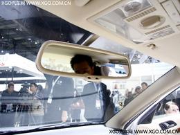 2008北京车展国产车