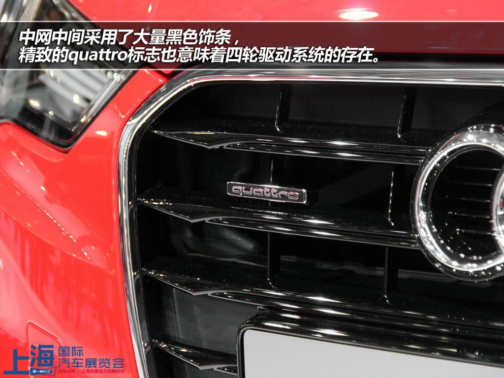 上海车展高清图解奥迪a3三厢