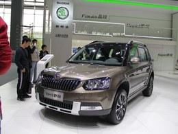 2013广州车展上海大众斯柯达野帝车