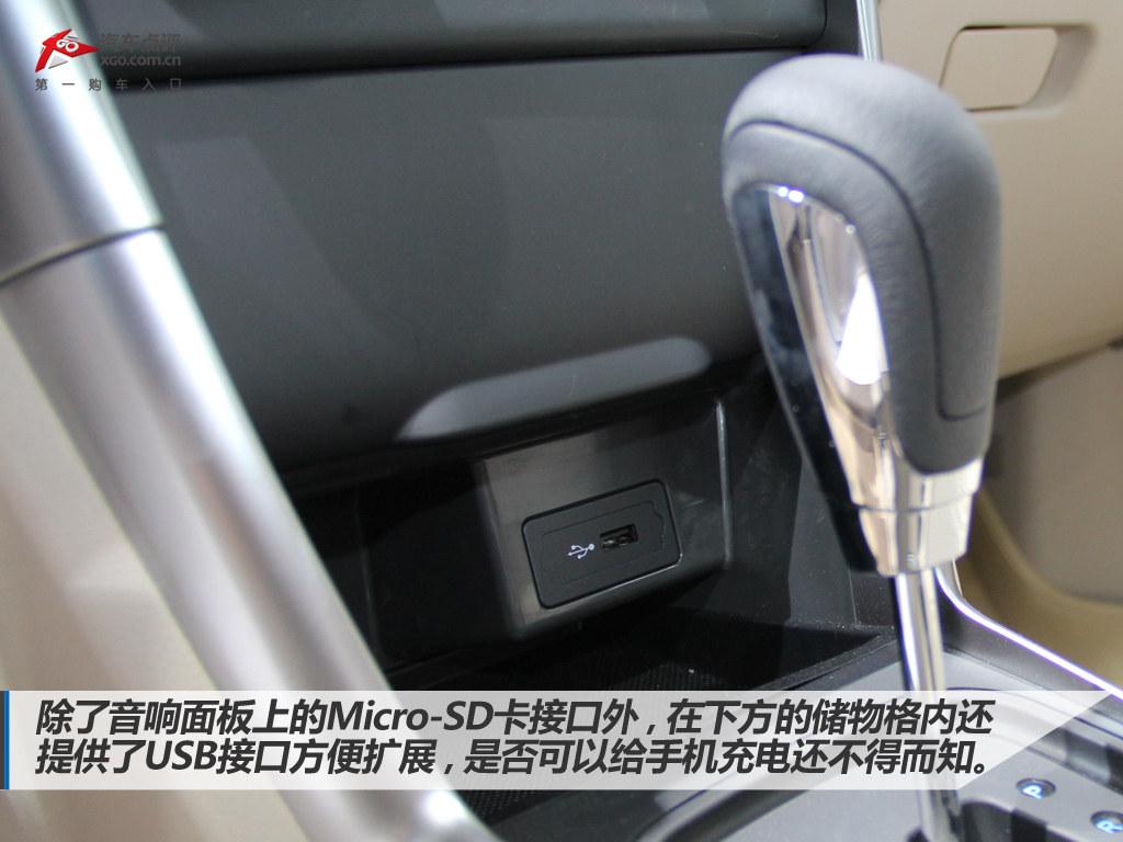 奇瑞瑞虎3北京车展新车图解