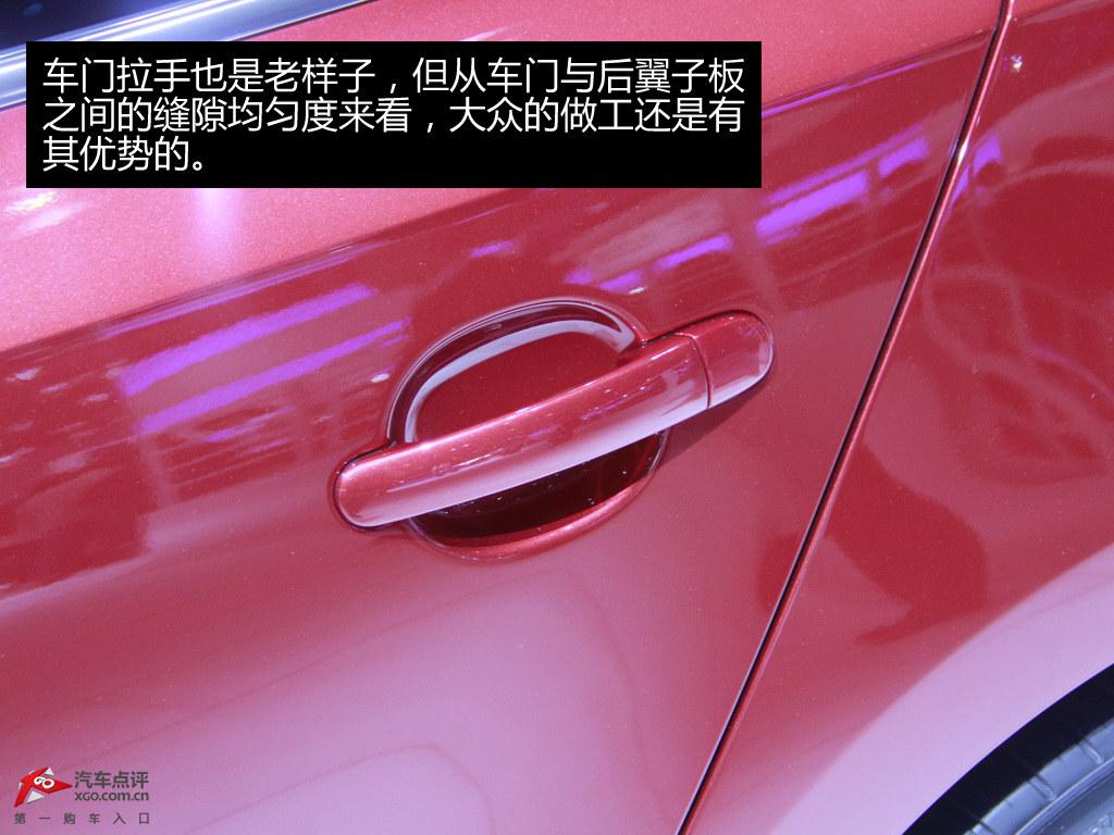 外观细节微调 一汽大众新速腾高清图解_汽车点评手机版