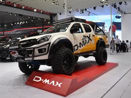 2015上海车展D-MAX