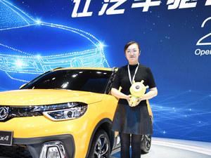 2017上海车展 访东风乘用车市场部刘部长