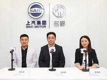 2017上海车展 专访上汽乘用车副总俞经民