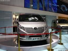 2010北京车展新瑞风