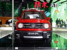 2010北京车展吉利全球鹰GP5