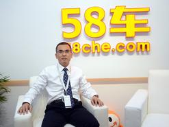 广州车展 访广东众成汽车总经理陈汉文