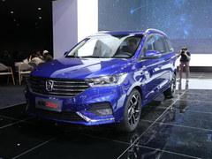 2018北京车展 宝骏360正式公布预售价格