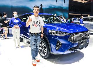 2020北京车展哈弗F7 靠实力打动小镇青年