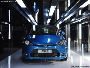 比新POLO更值得期待 上汽MG3竞争力分析